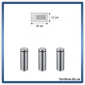 Тримач дистанційний для табличок 12х30 мм