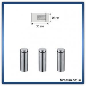 Тримач точковий для скла 16х30 мм